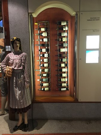 Wine Museum : photo0.jpg