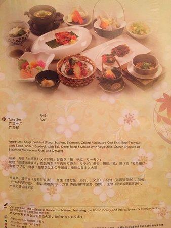 高いが、日本料理を食べれる