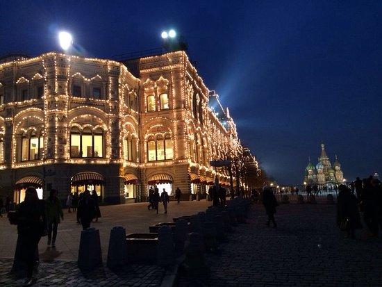 Торговый Дом ГУМ