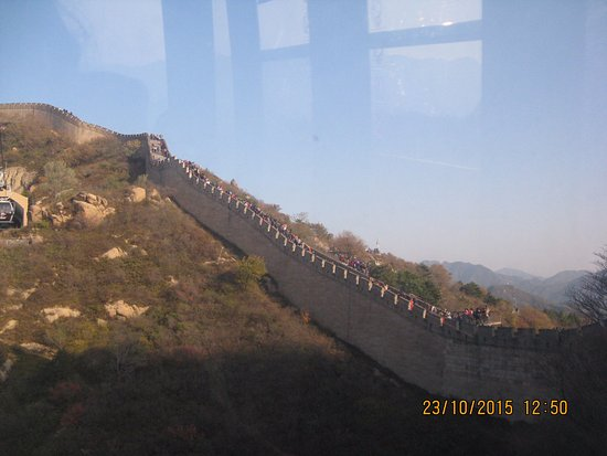 View of The Great Wall from the cable car