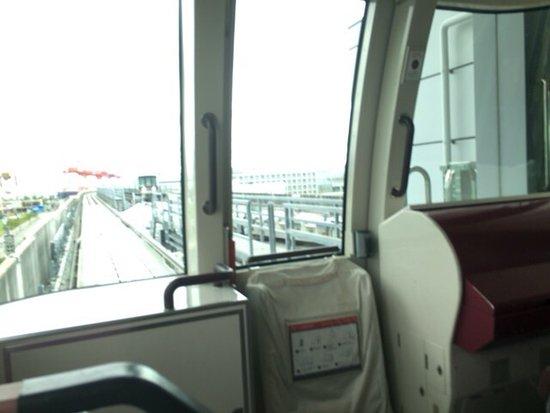Fukuoka airport reviews travel reviews site - Picture Of Portliner Monorail Kobe Tripadvisor