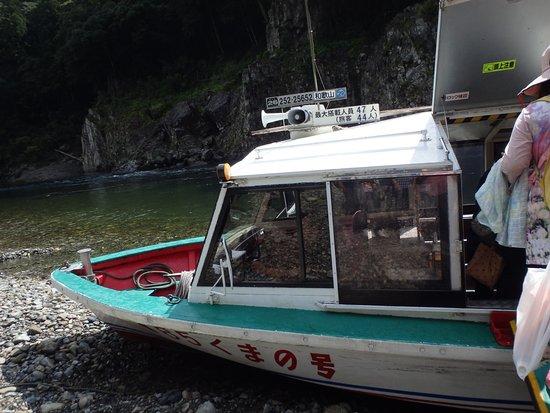 Kinki, Giappone: 乗船したくまの号