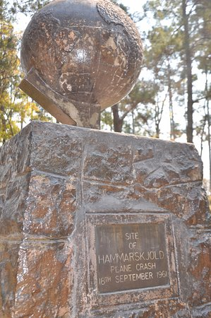 Dag Hammarskjoeld Memorial: The memorial