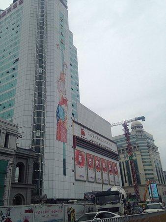 Fuzhou, Cina: Была здесь в конце августа 2016 года. Рядом ведётся строительство. Поэтому какой-то хаос. Есть д