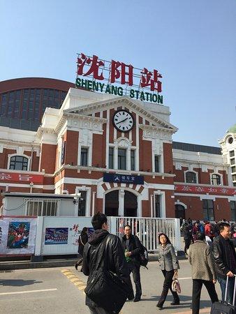Hotel Jen Shenyang by Shangri-La: photo0.jpg