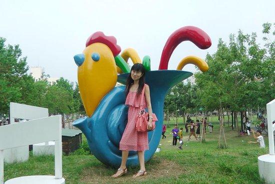 Chiayi Cultural Park