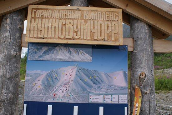 Kirovsk, Rosja: 25 км лето 2016