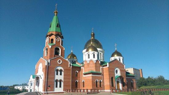 East Kazakhstan Province