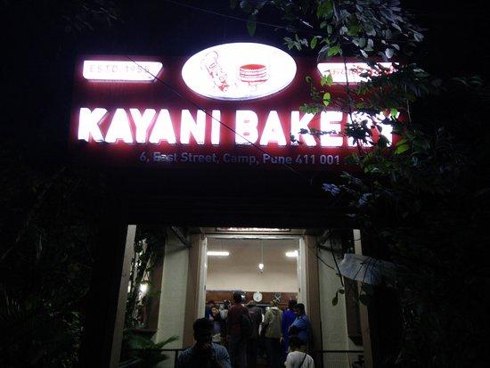 Kayani Bakery: The entrance