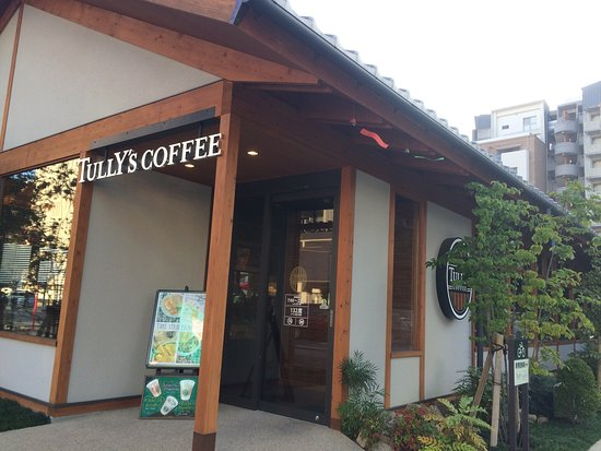 Itami, Japón: タリーズ コーヒー 伊丹店