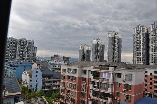 Xiushan County, Kina: View