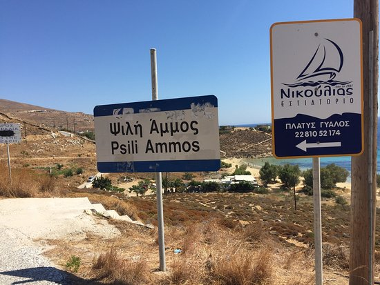 Sérifos, Grecia: Wonderful Beach