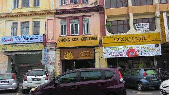 Klang, Malaysia: P_20160618_135243_large.jpg