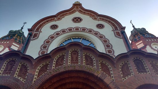 Synagogue: Lot of details all around