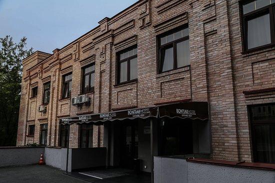 Bontiak Hotel: Entrance