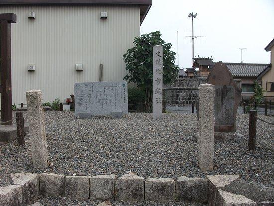 Kitagata Jinya Site