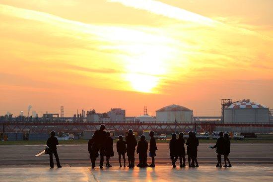 Ota, Japan: Sunset