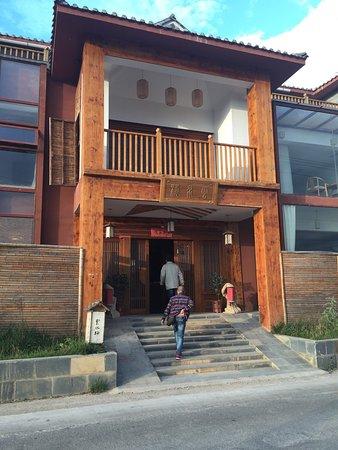 Yunshuixi Boutique Culture Hotel