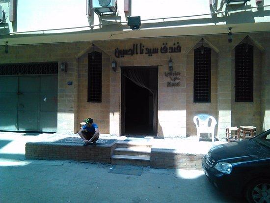 Arabian Nights: الفندق يضع اسمين احدهما فندق سيدنا الحسين والاخر اربيان نايتس ومدخل الفندق امامك