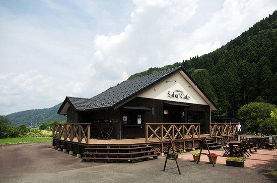 Wakasa-cho, Japan: 外観