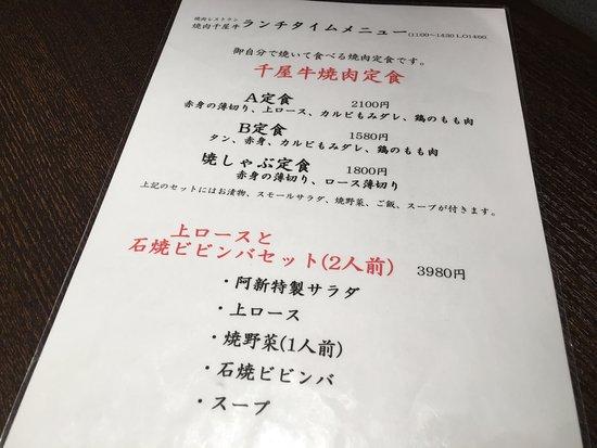 Takarazuka, Japan: photo6.jpg