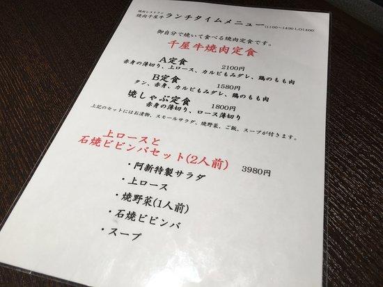 Takarazuka, Japan: photo7.jpg