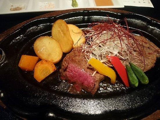 Foto Miyakonojo