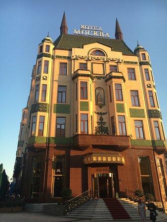 Spa in Hotel Moskva