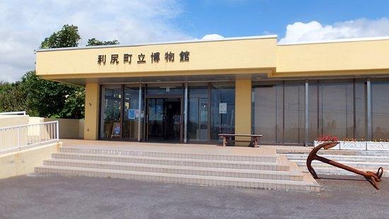 Rishiricho Museum