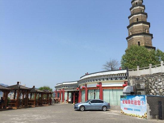 Yichang, China: Кафе при входе