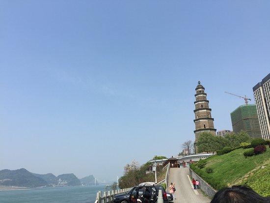Yichang, China: Пейзаж