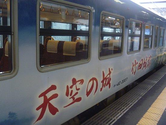 """Κίνκι (Περιφέρεια), Ιαπωνία: """"天空の城竹田城跡号"""""""