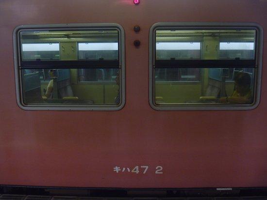 Kinki, Japón: キハ47 2 サイド