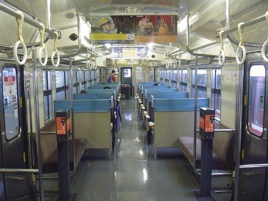Kinki, Giappone: キハ47車内の様子