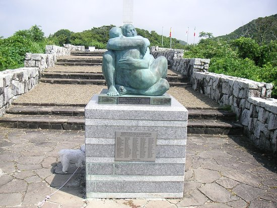 Birthplace Monument of Traffic and Friendship between Japan, Spain and Mexico: よくわからない像