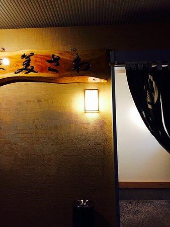 Odate, Japan: photo0.jpg