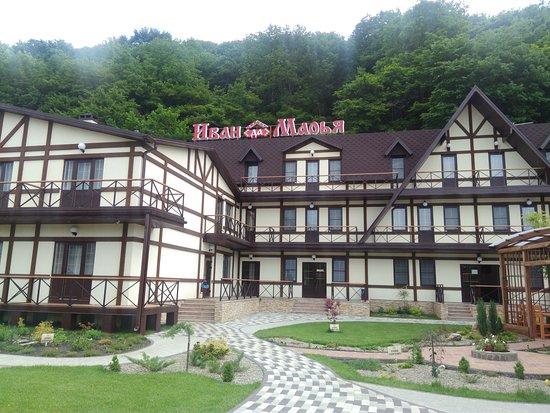 Ivan Da Marya Hotel
