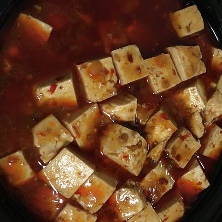 Bethesda, Μέριλαντ: Vegetable Ma Po Tofu: Good flavorful medium heat (to each their own regarding the heat factor)