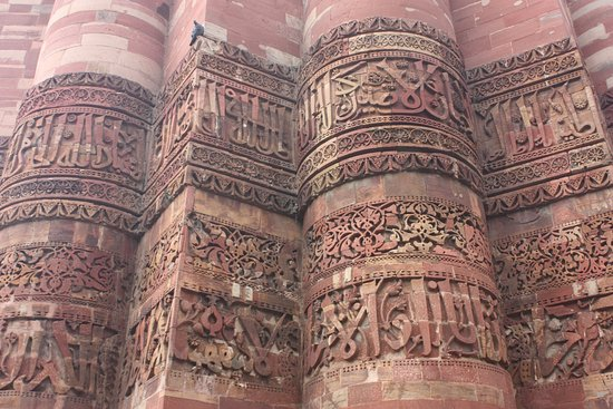 Qutub Minar: Architectural detail on tower