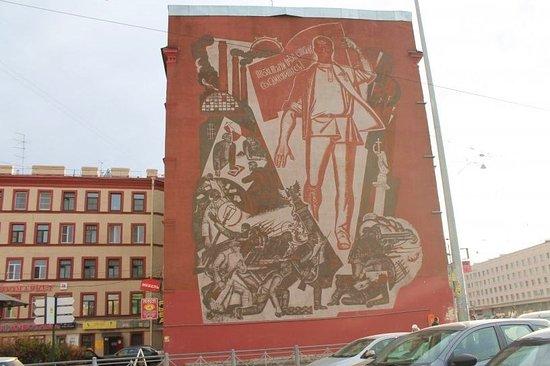 Граффити «Революция»
