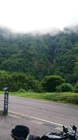 Takayama-mura, ญี่ปุ่น: DSC_4952_large.jpg