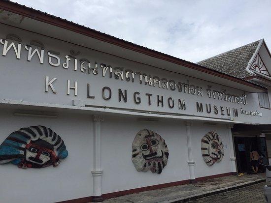 写真Wat Khlong Thom Museum枚