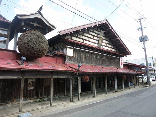 Nakamura Kamekichi Brewery