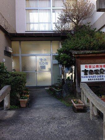 Yoshioka Onsen