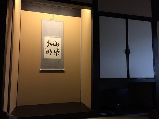 Kyomachiya Ryokan Sakura Honganji: 房間很舒服且價格合理,日式早餐¥800,值得再度照訪。