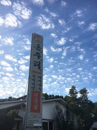 Goyang, Coréia do Sul: photo0.jpg