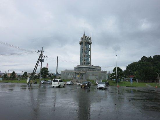 Kaze No Machi Koryu Plaza Top Mast