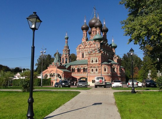 Compound Patriarch of Moscow and All Russia of Trinity Church in Ostankino