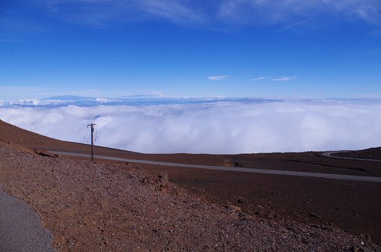 Kula, Hawaï: Top of the cloud cover