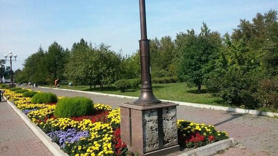 Kosmonavtov Park